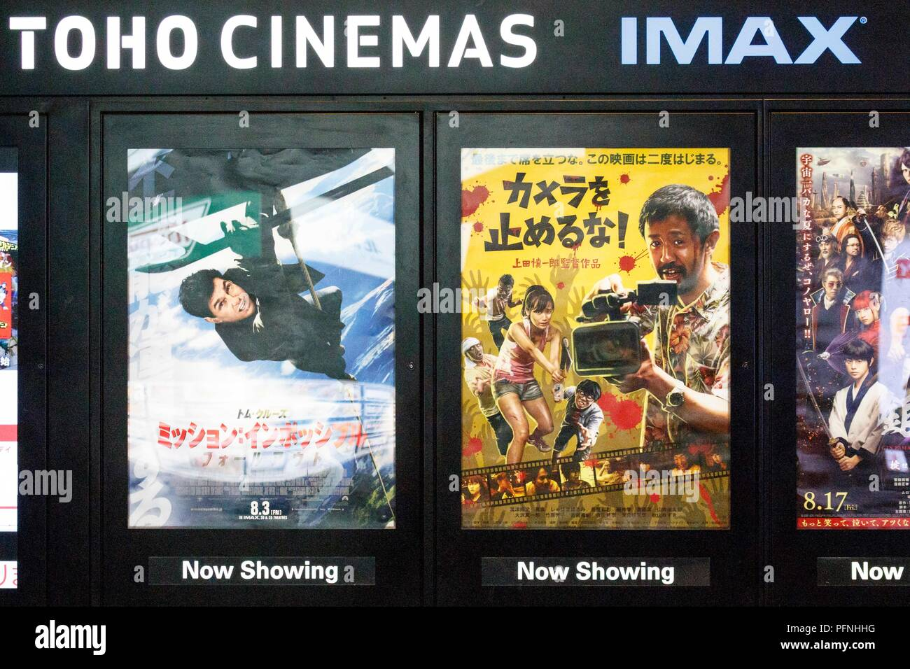 A Poster Of The Film One Cut Of The Dead Japanese Title Kamera O Tomeru Na