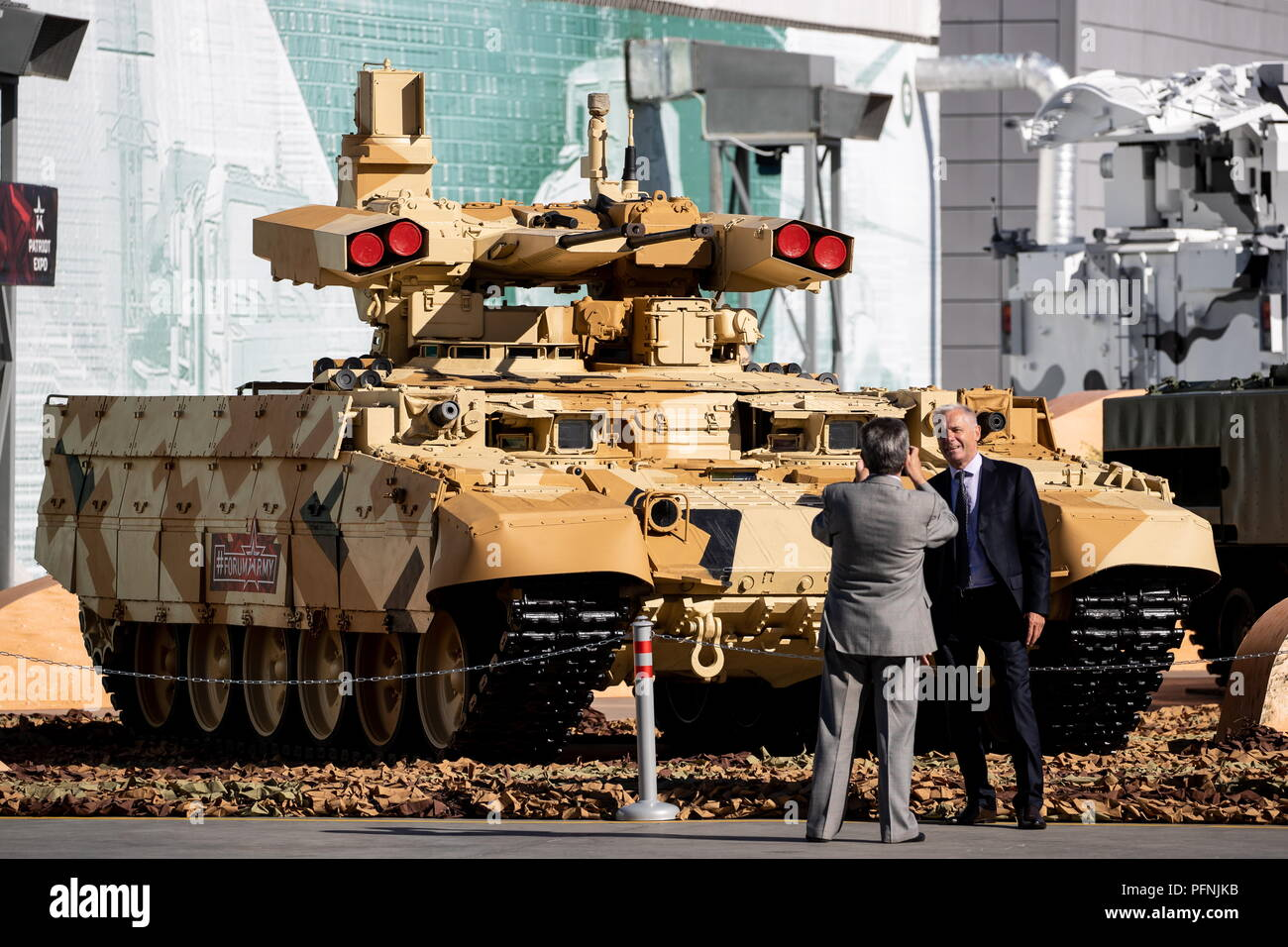 Russia. 22nd Aug, 2018. MOSCOW REGION, RUSSIA - AUGUST 22, 2018: A BMPT Terminator-2 armoured fighting vehicle on display at the Army 2018 International Military and Technical Forum, in Patriot Park. Sergei Bobylev/TASS Credit: ITAR-TASS News Agency/Alamy Live News - Stock Image