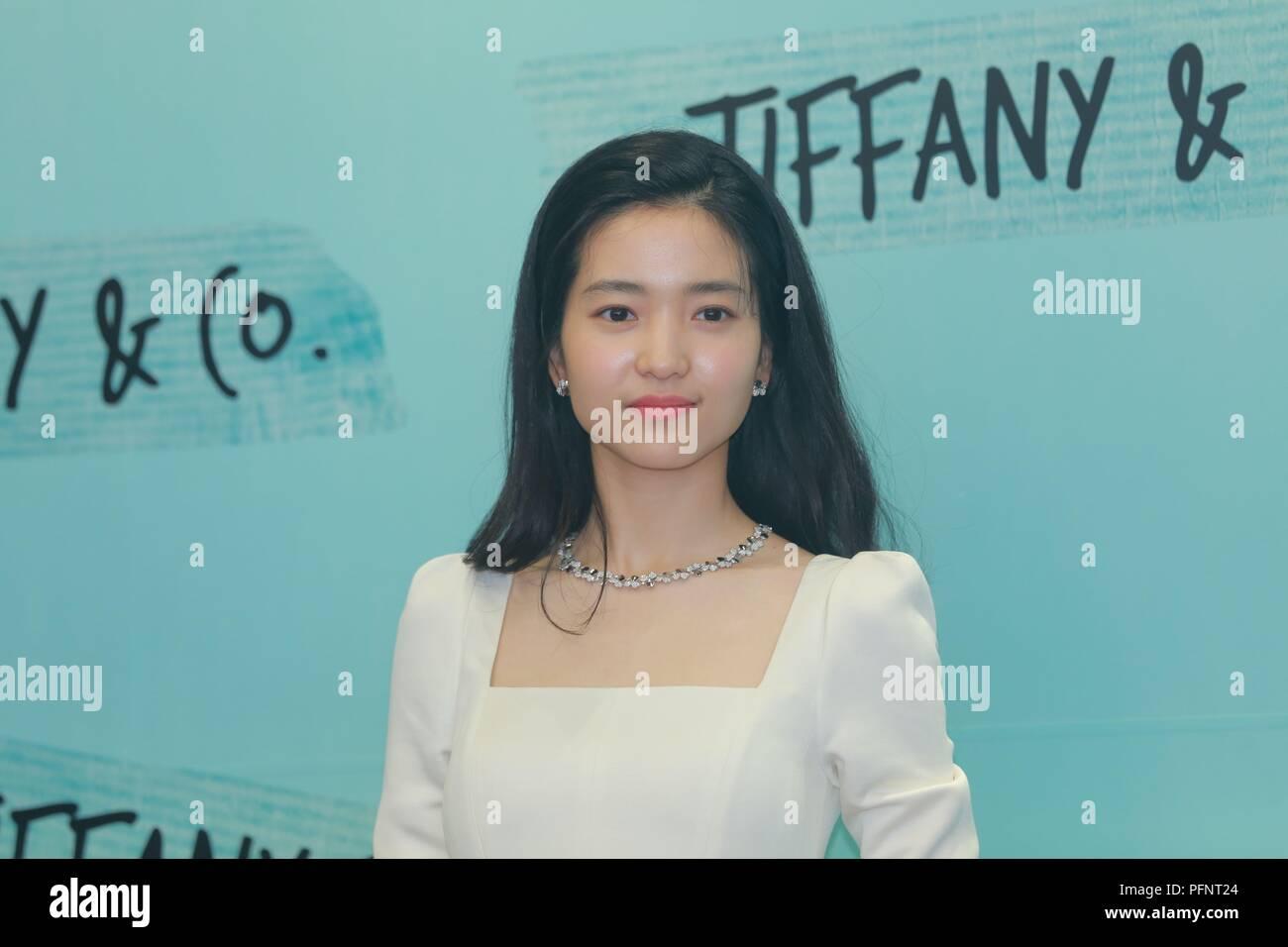 Seoul, Korea  22nd Aug, 2018  Kim Tae-ri, Sooyoung, Ji Jin-hee, Sean