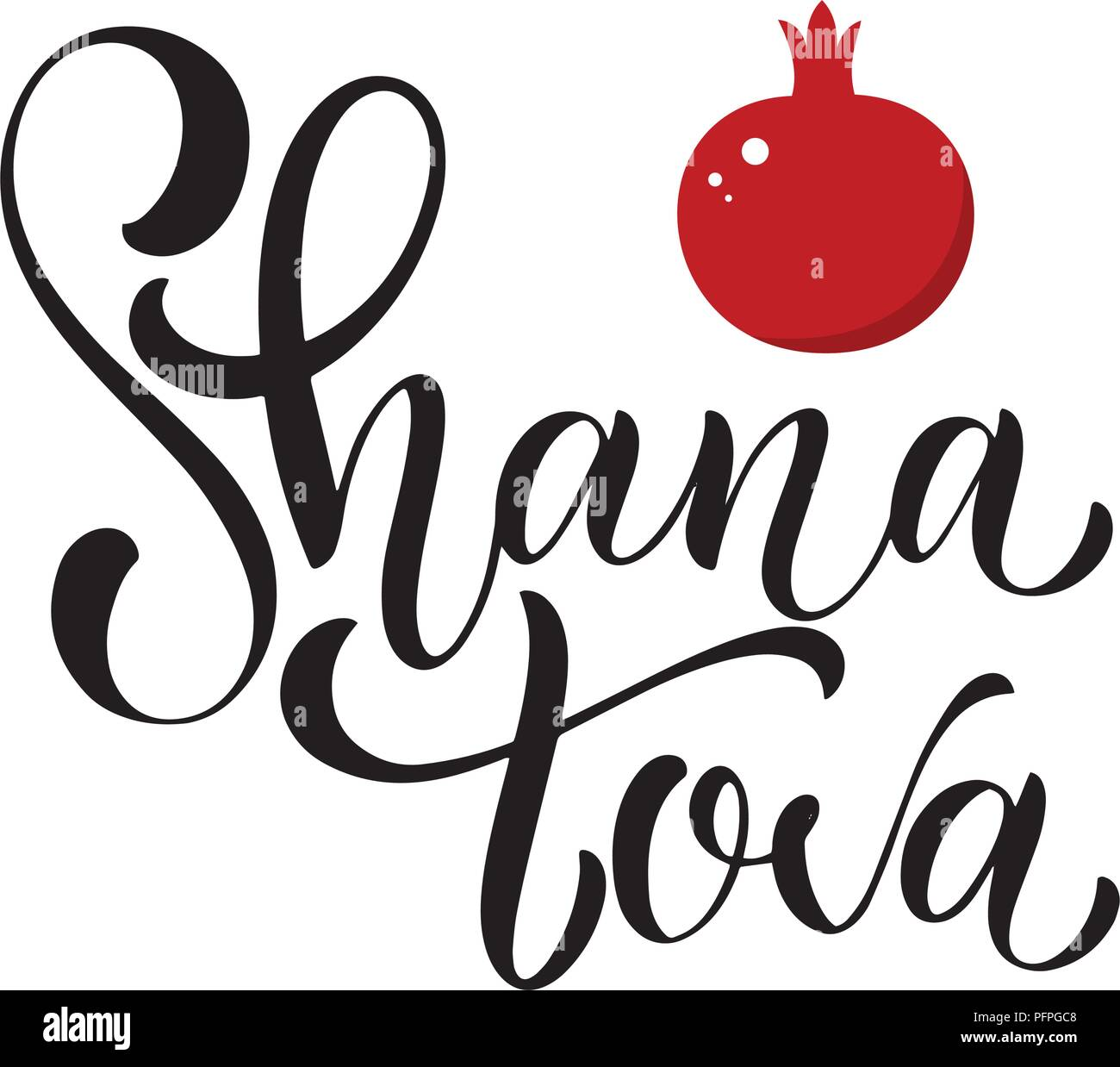 Shana Tova calligraphy text for Jewish New Year. Blessing of Happy ...