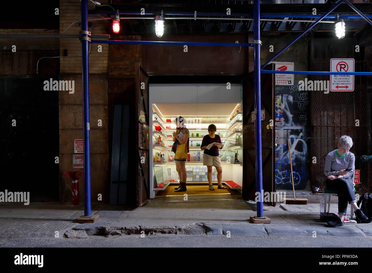 Mmuseumm, 4 Cortlandt Alley, New York, NY - Stock Image