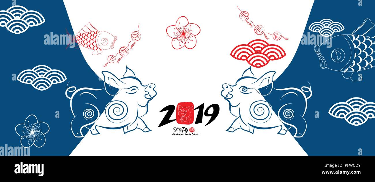 Happy New Year Pig 2019 Chinese New Year Greetings Year Of Pig