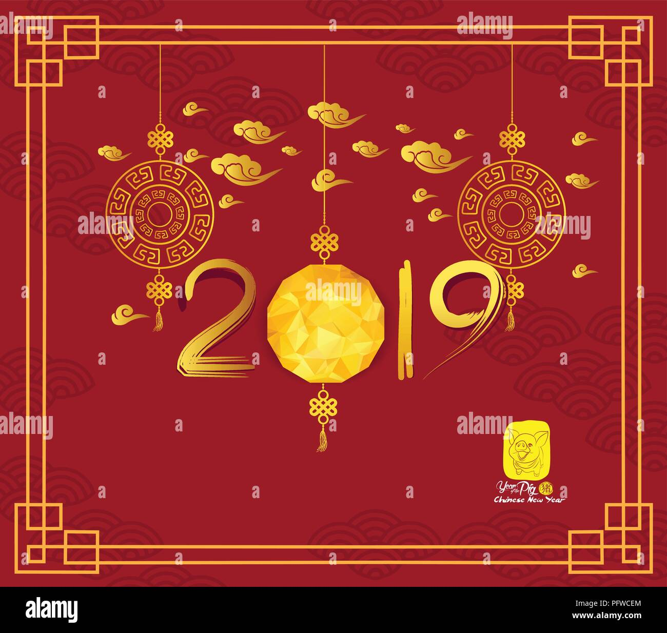 Happy Chinese New Year 2019 Card With Pig And Lantern Year Of The