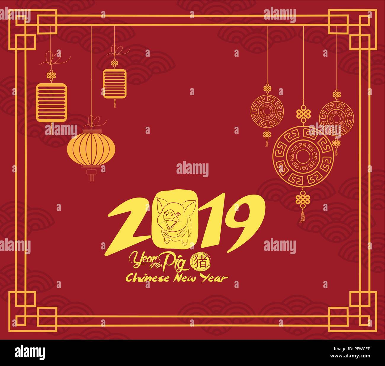 Happy Chinese New Year 2019 Card Is Red Pig With Blossom Year Of