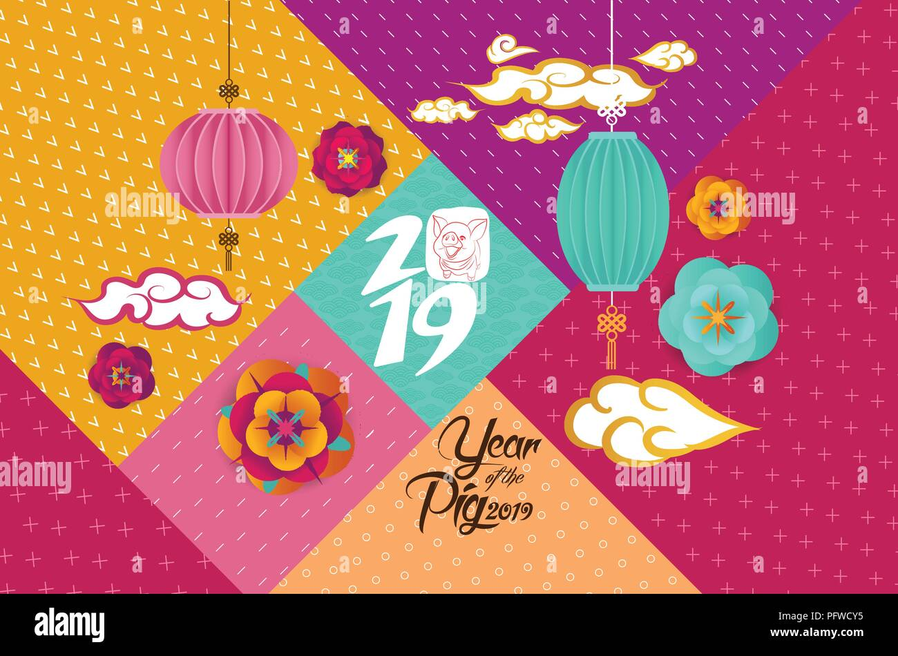 2019 Chinese New Year Greeting Card Paper Cut Flowers And Asian