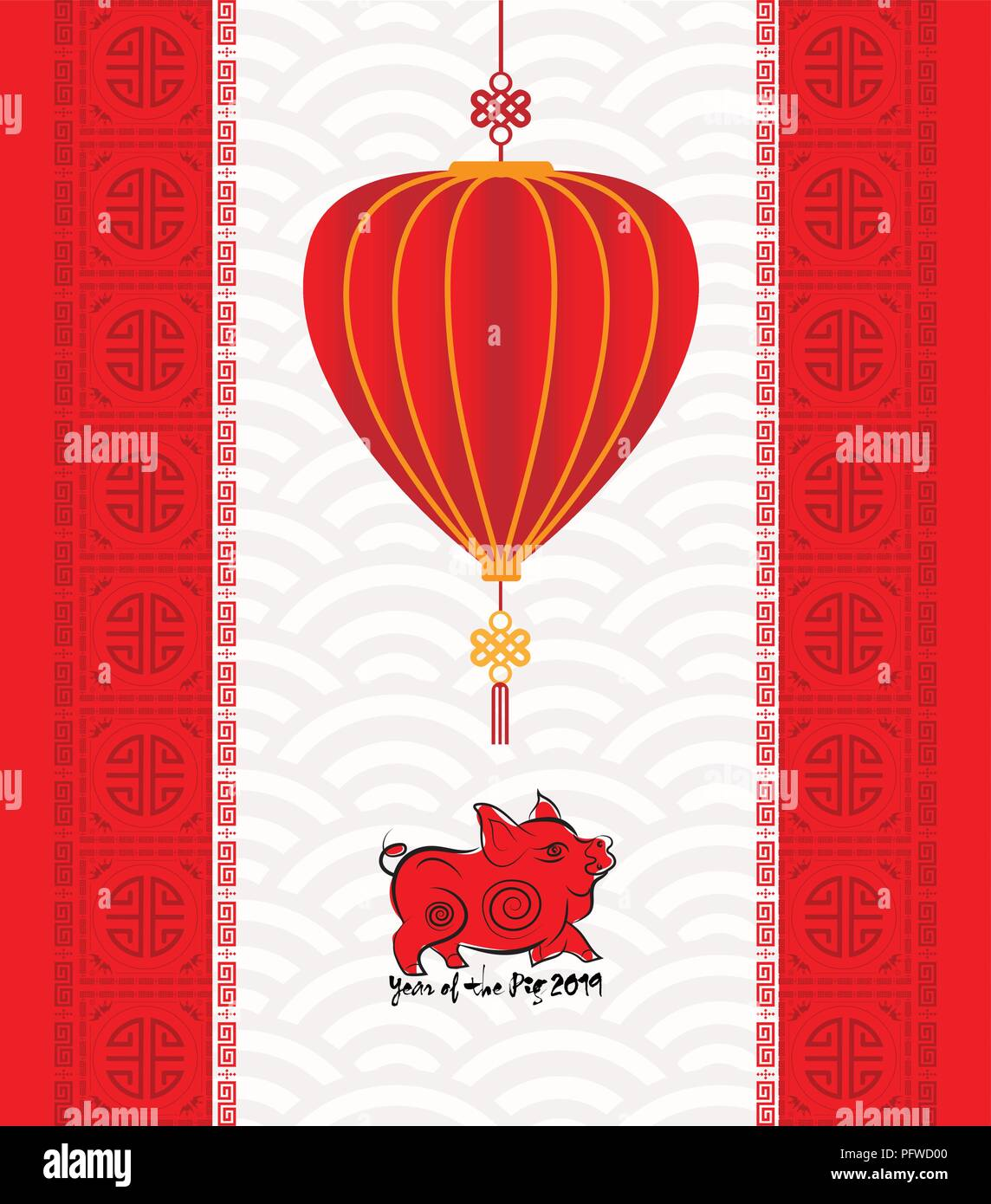chinese new year background year of the pig