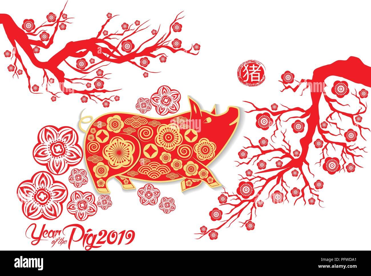 happy chinese new year 2019 card year of pig hieroglyph pig
