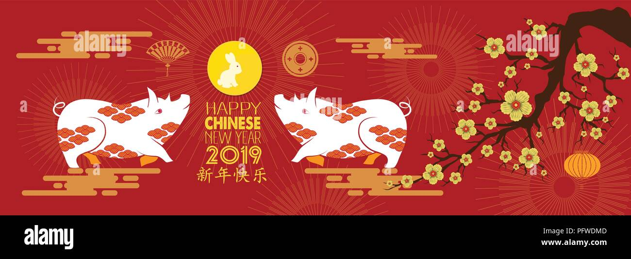 happy new year 2019 chinese characters mean happy new year chinese new year greetings year of the pig fortune