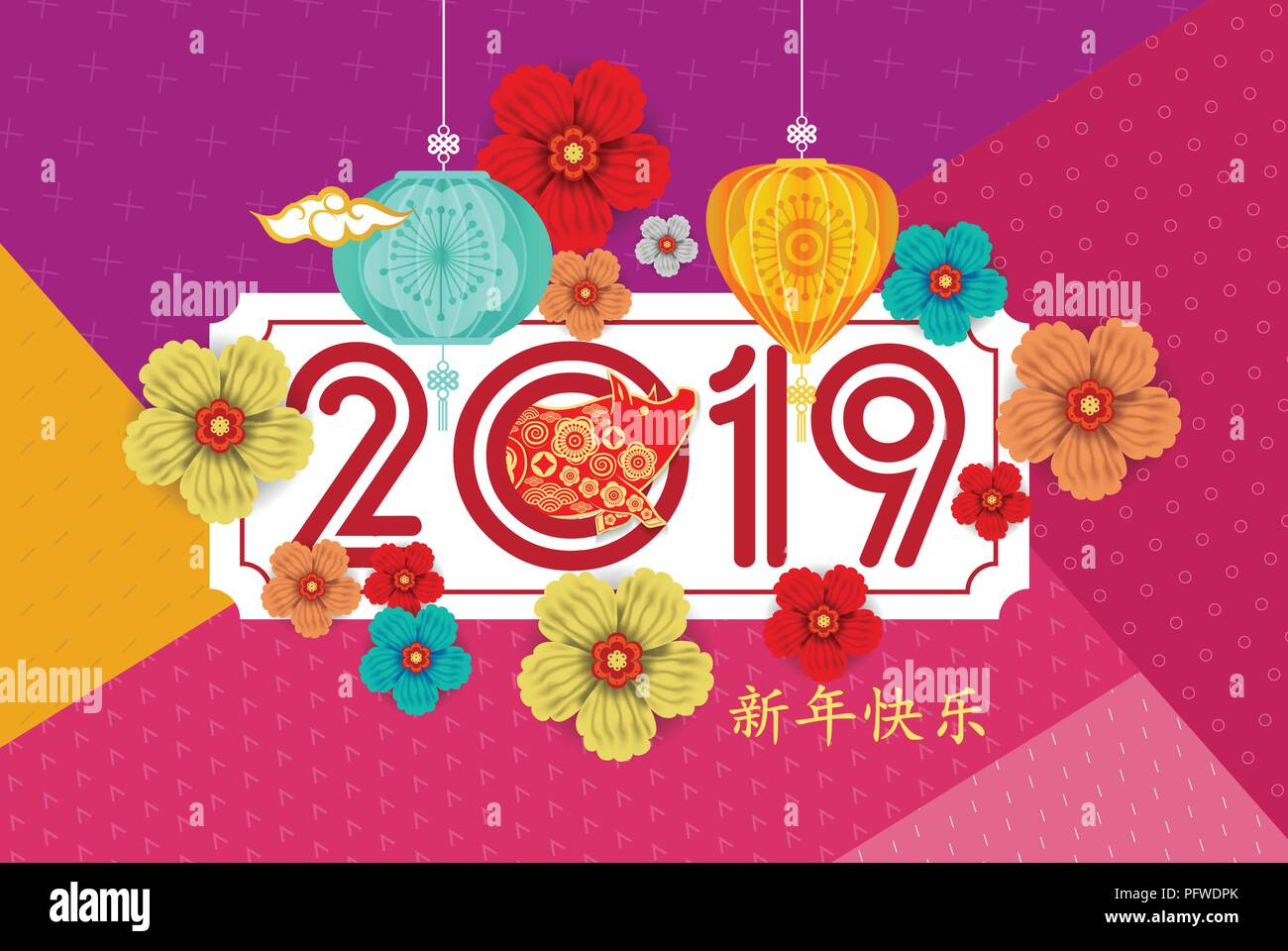 chinese new year of pig design 2019 graceful floral paper art style on beige background chinese characters mean happy new year
