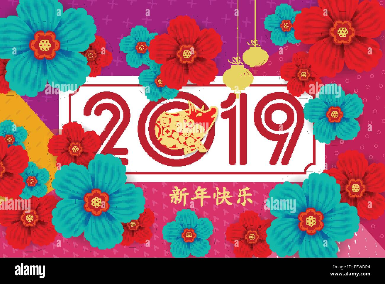 chinese new year design 2019 graceful floral paper art style on beige background chinese characters mean happy new year
