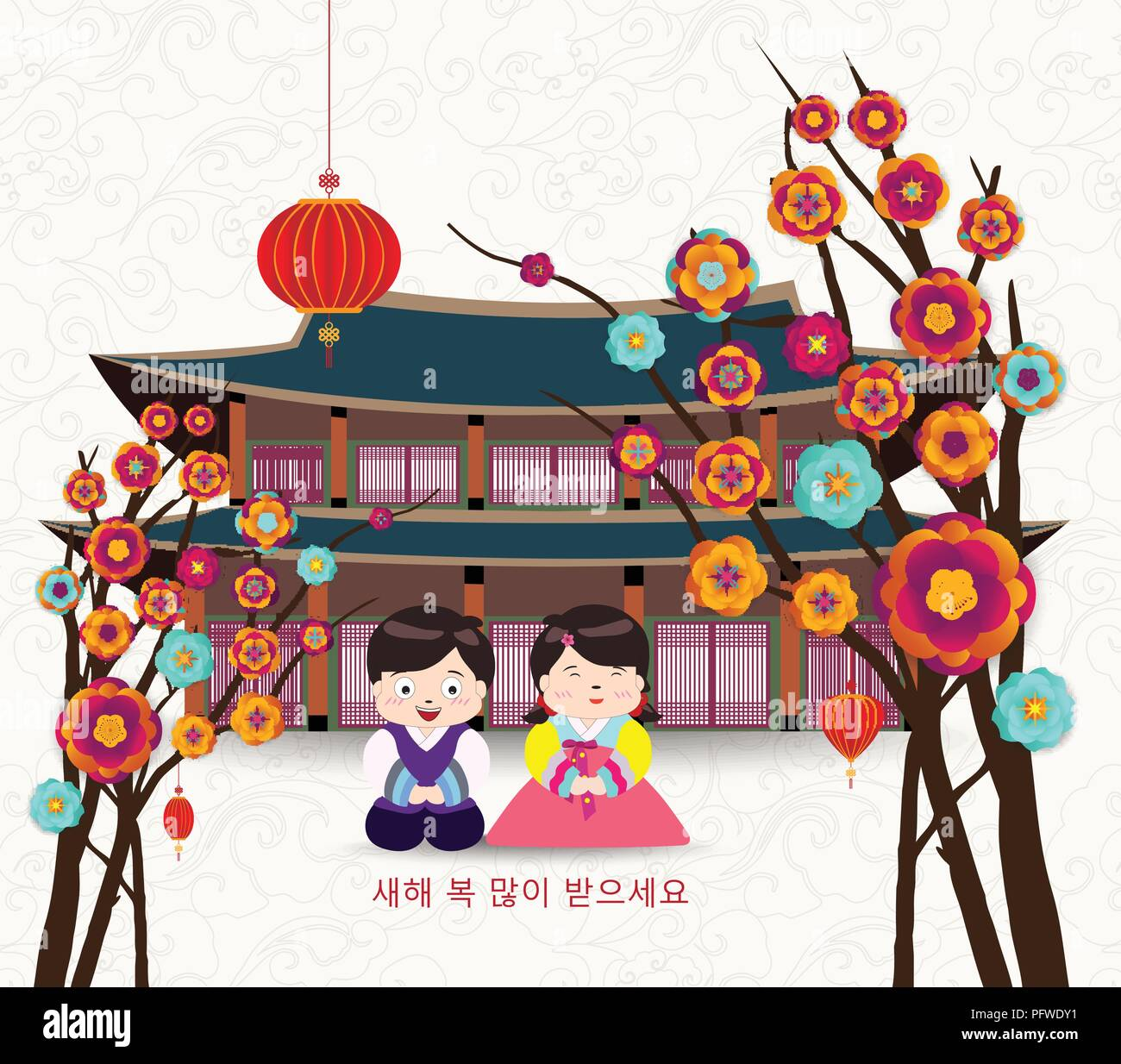 korea new year korean characters mean happy new year childrens greet