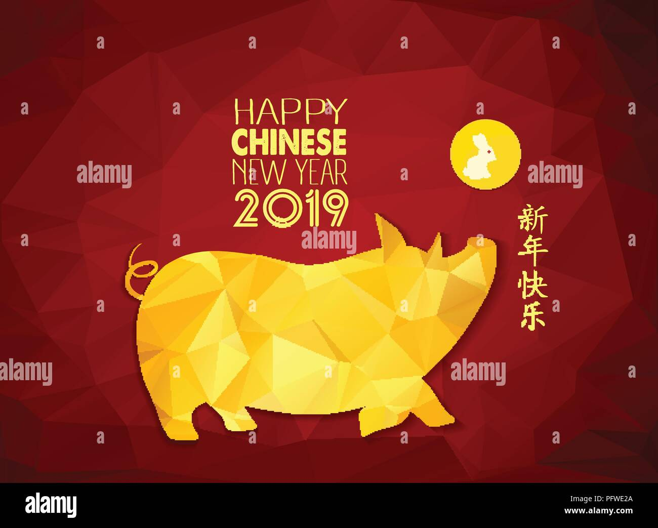 happy chinese new year 2019 year of the pig polygonal chinese characters mean happy new year wealthy zodiac sign for greetings card flyers invita