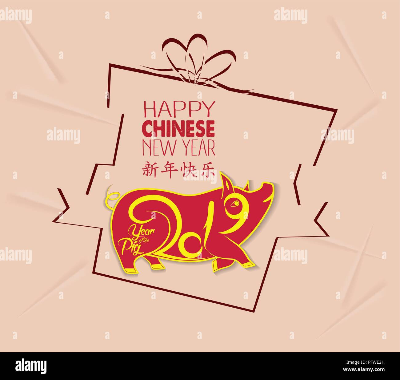 Happy Chinese New Year 2019 Of The Pig Paper Cut Style Characters Mean Wealthy Zodiac Sign For Greetings Card Flyers