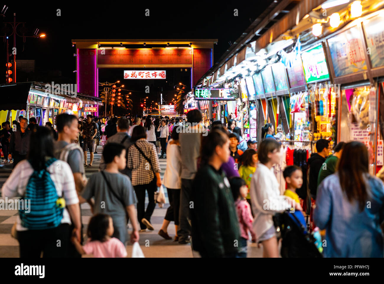28 February 2018, Hualien Taiwan : Hualien Dongdamen tourist night market street view full of people - Stock Image