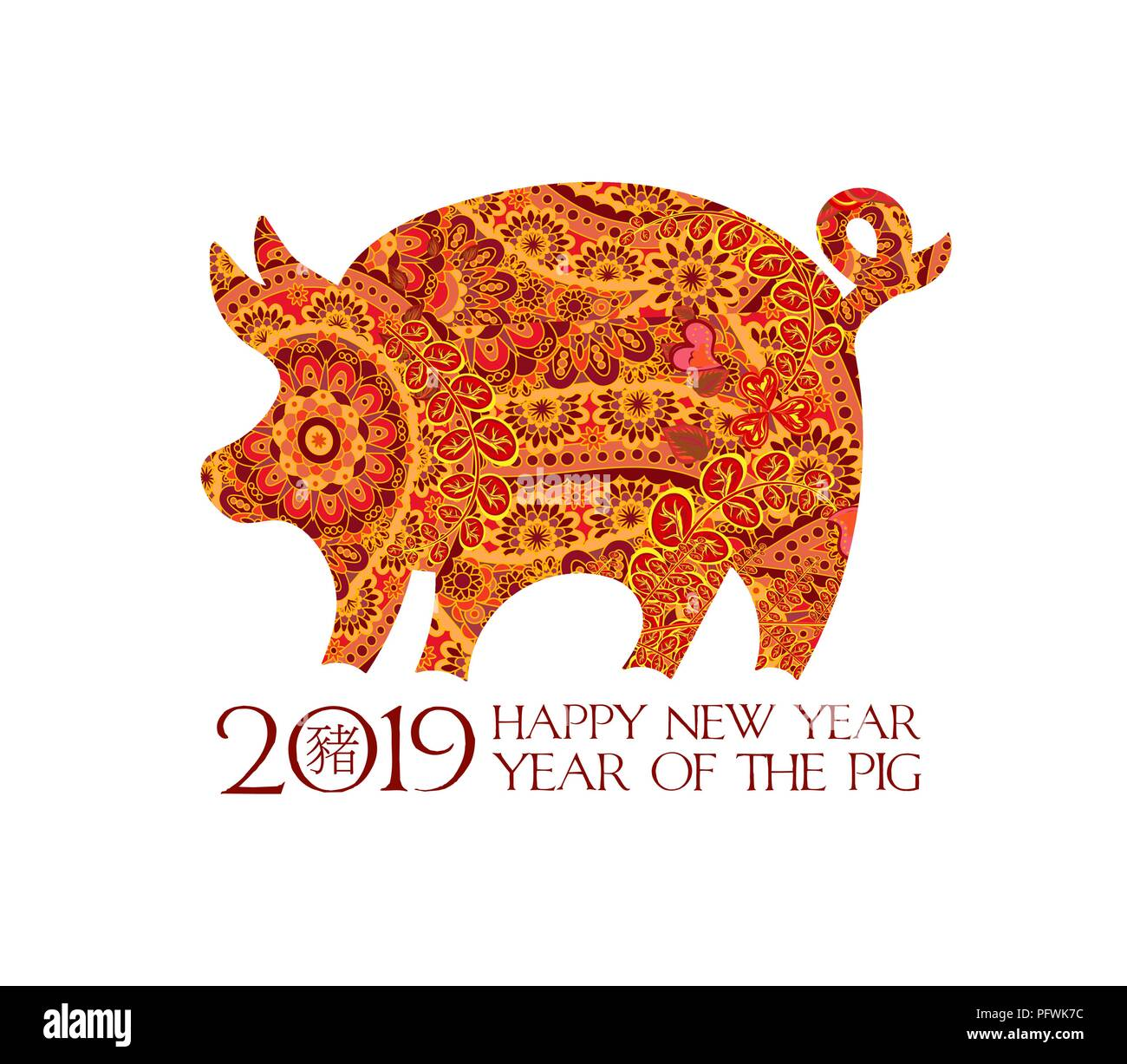 Hand drawn zentangle ornate pig. 2019 chinese new year and christmas ...