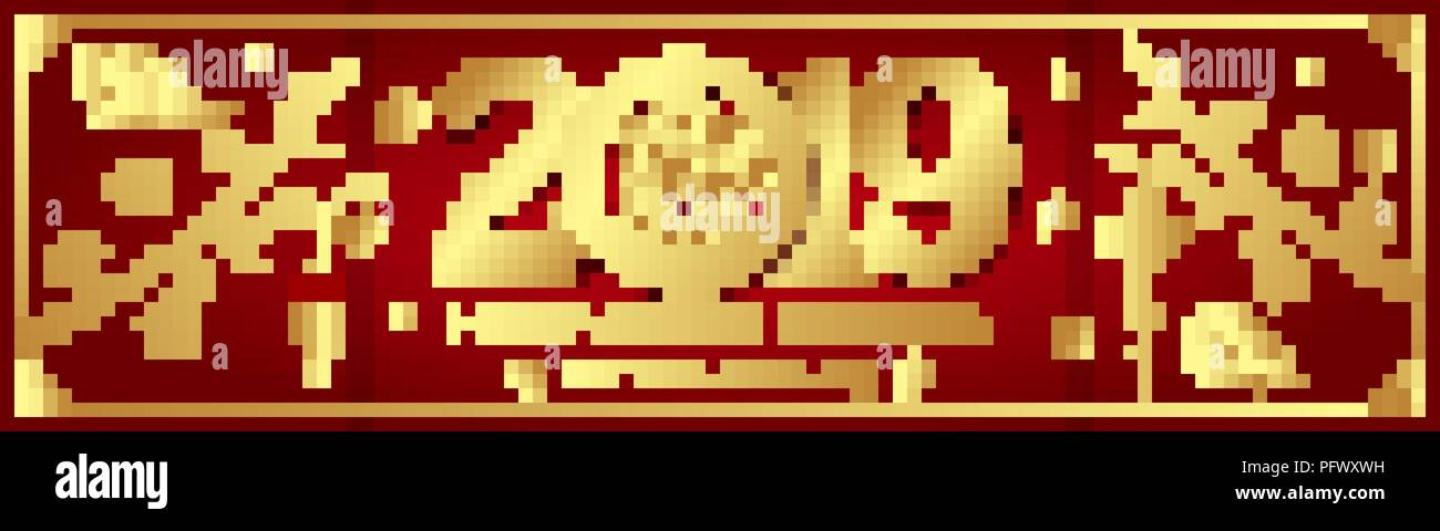 gold on red pig horizontal banner for chinese new year 2019 hieroglyph translation happy new year pig