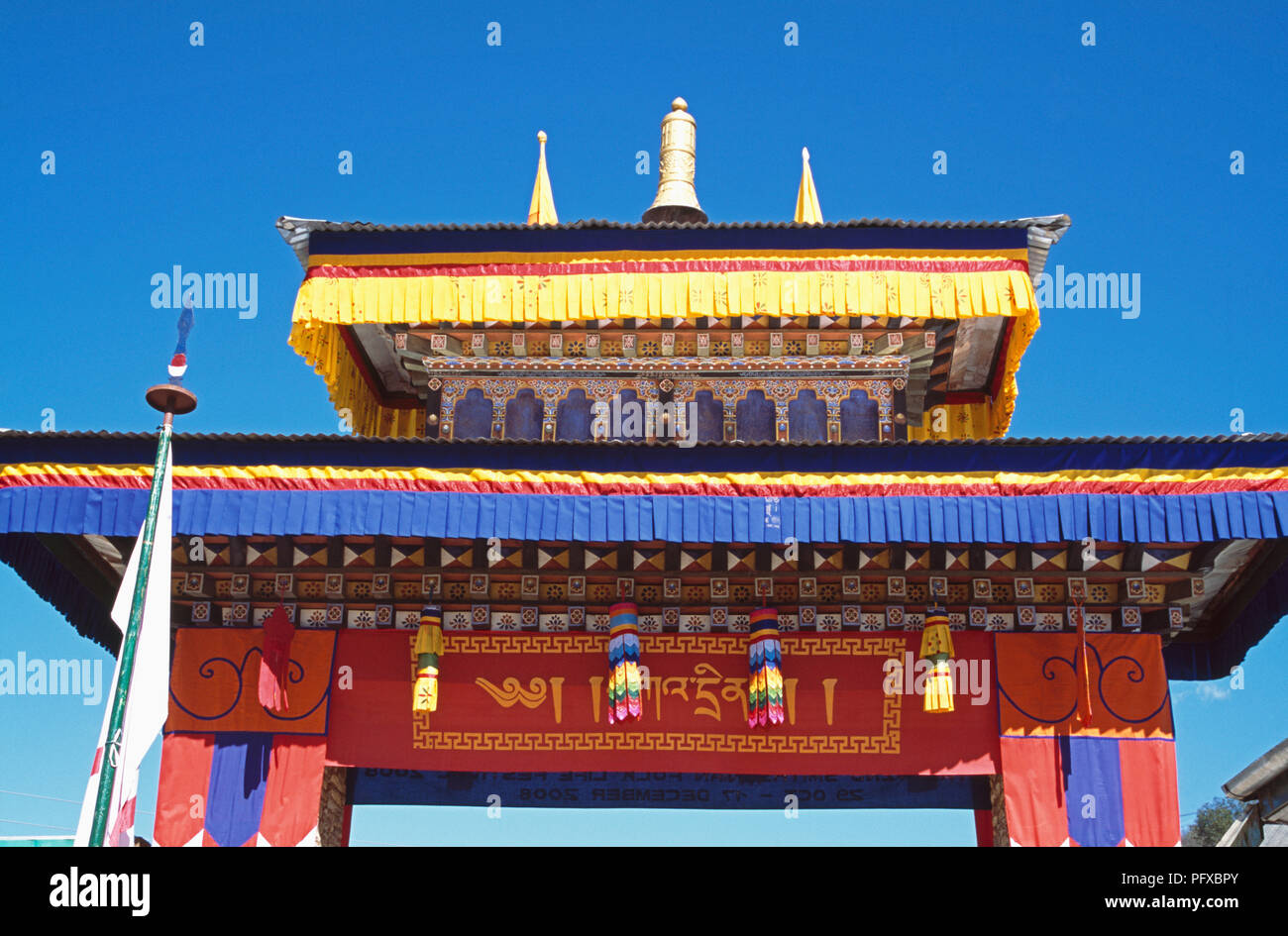 Entrance gate to the National Museum in Paro, Bhutan - Stock Image