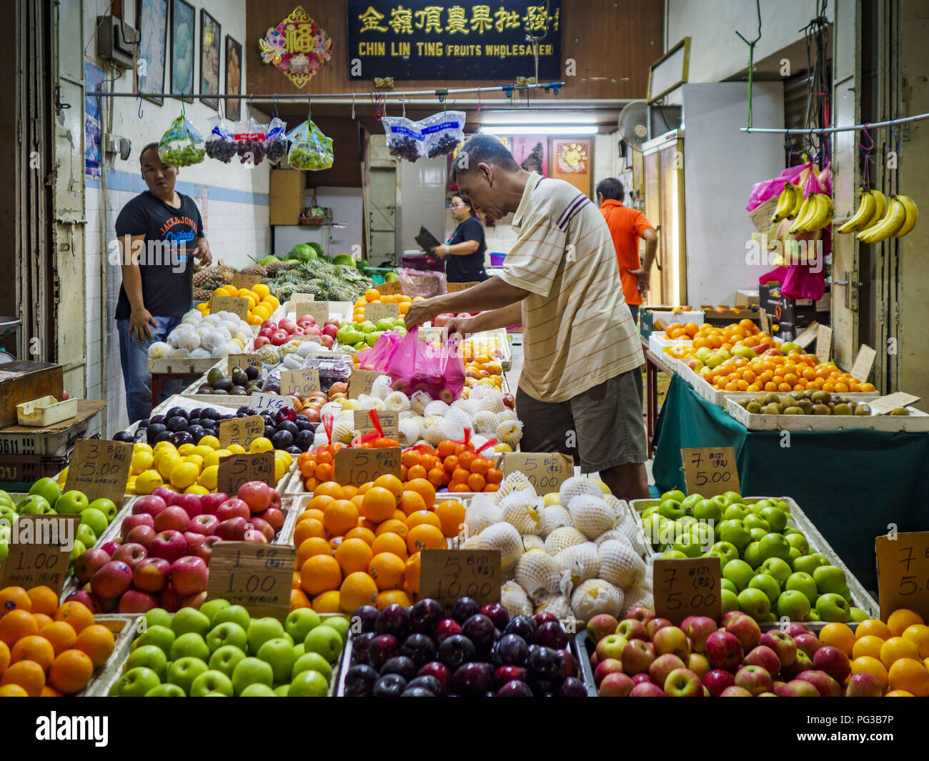 Fruit Market In Penang Malaysia Stock Photos & Fruit Market In