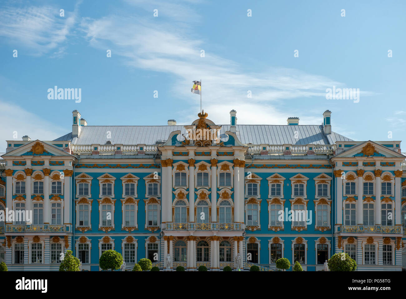ST.PETERSBURG, RUSSIA - AUGUST 19, 2017: Catherine Palace - the summer residence of the Russian tsars. Tsarskoye Selo, Russia - Stock Image