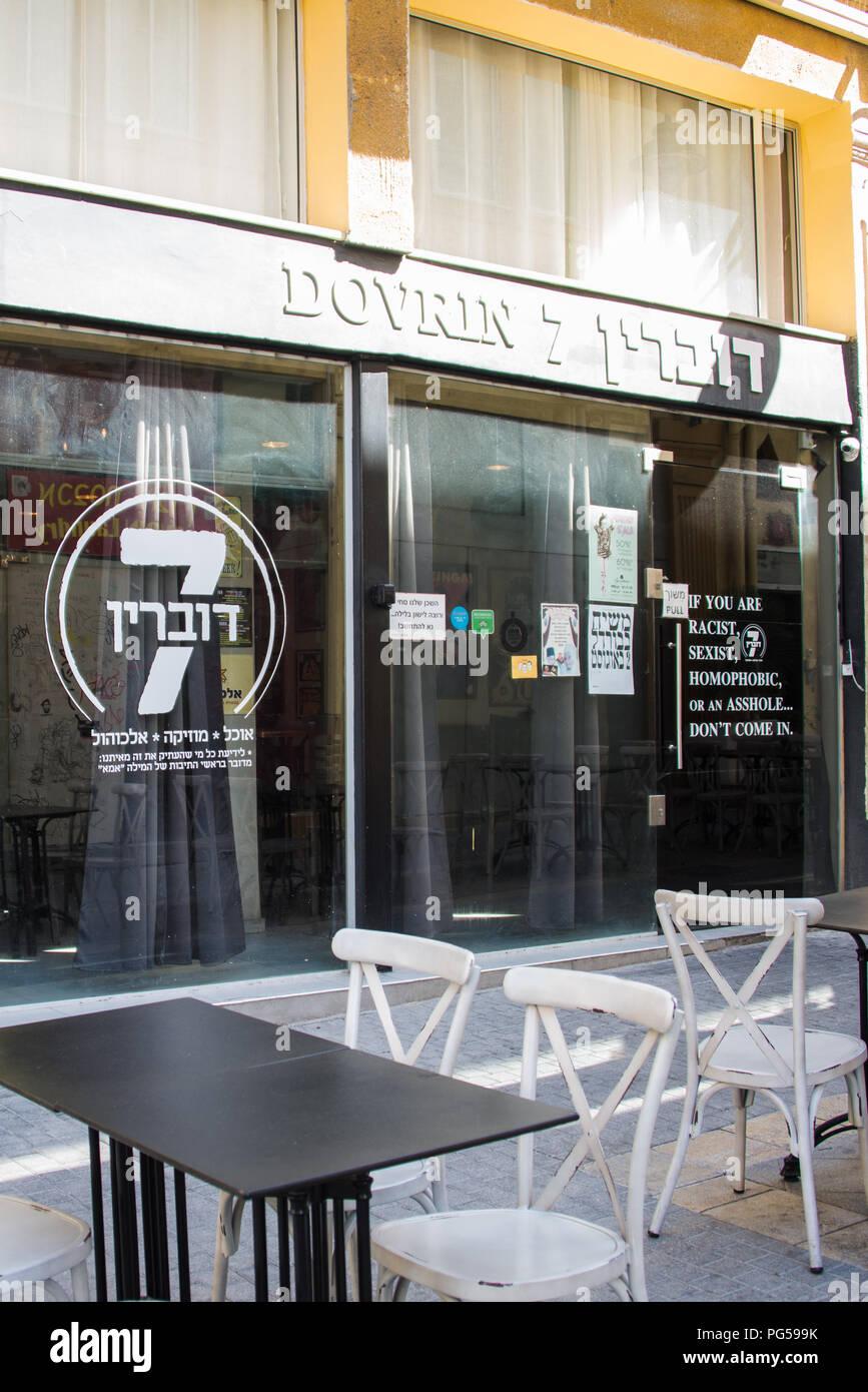 Store front, Haifa, Israel - Stock Image