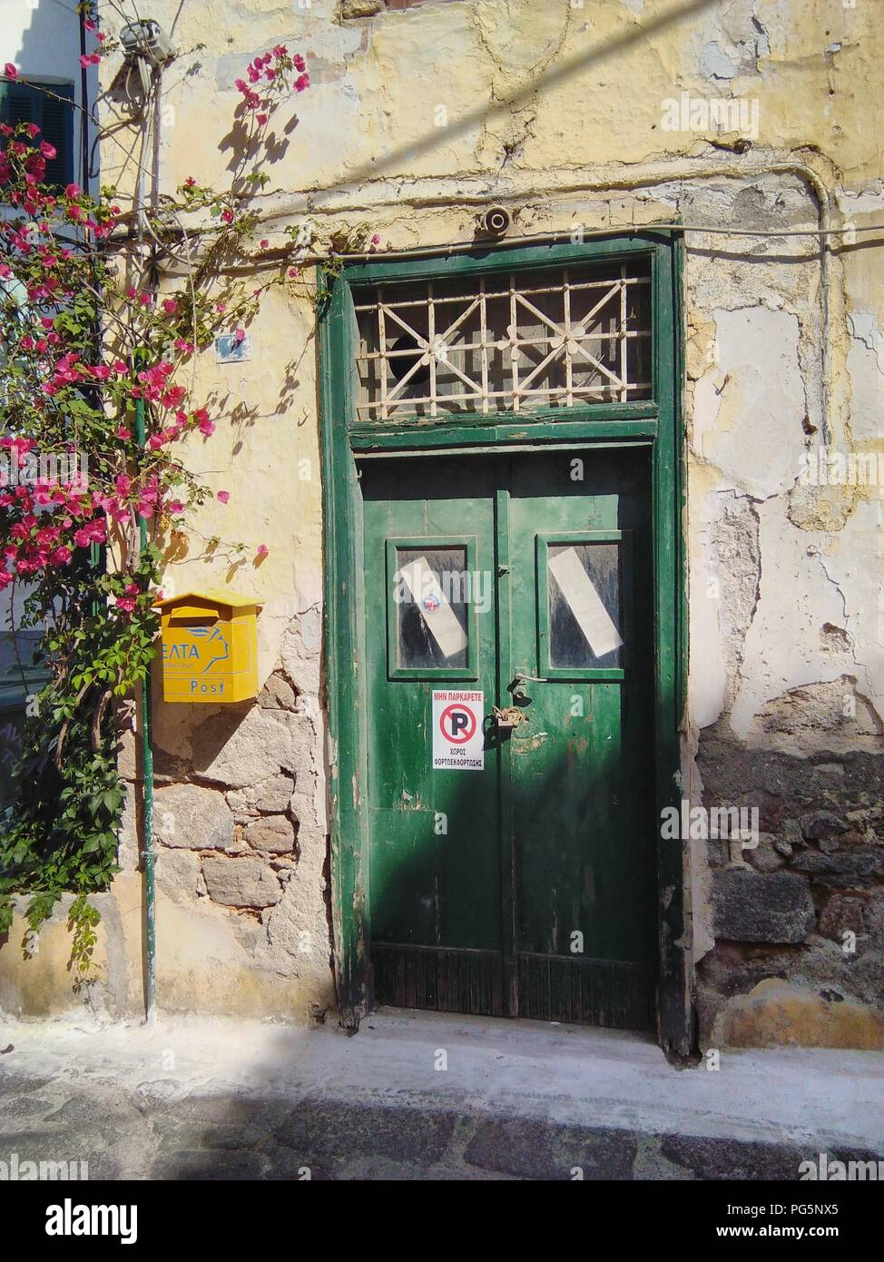 Greece, the isle of Paros.  An old beat up Green door - Stock Image