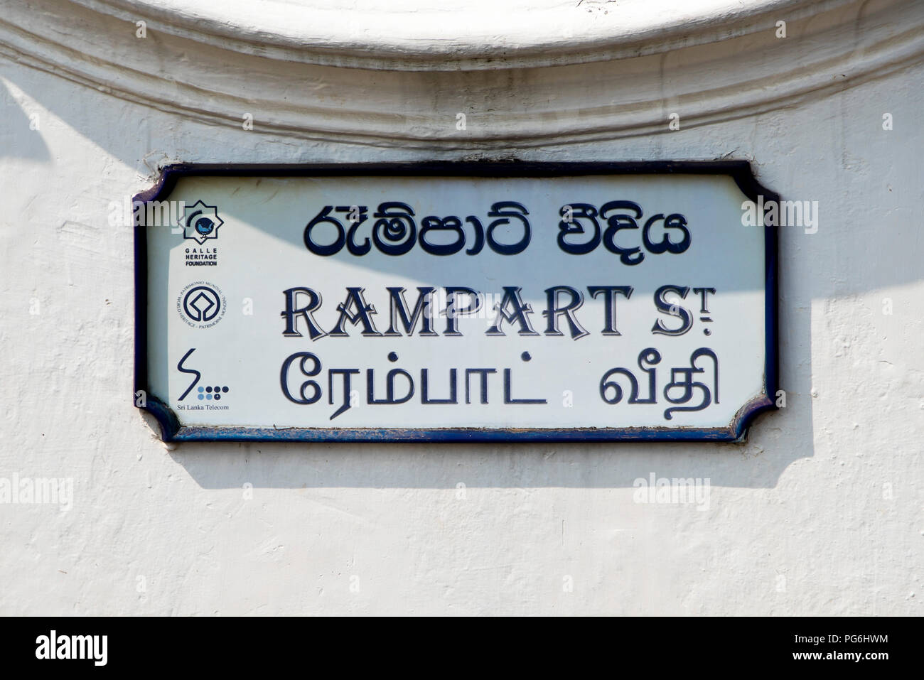Horizontal close up of an old streetsign in Galle, Sri Lanka. - Stock Image