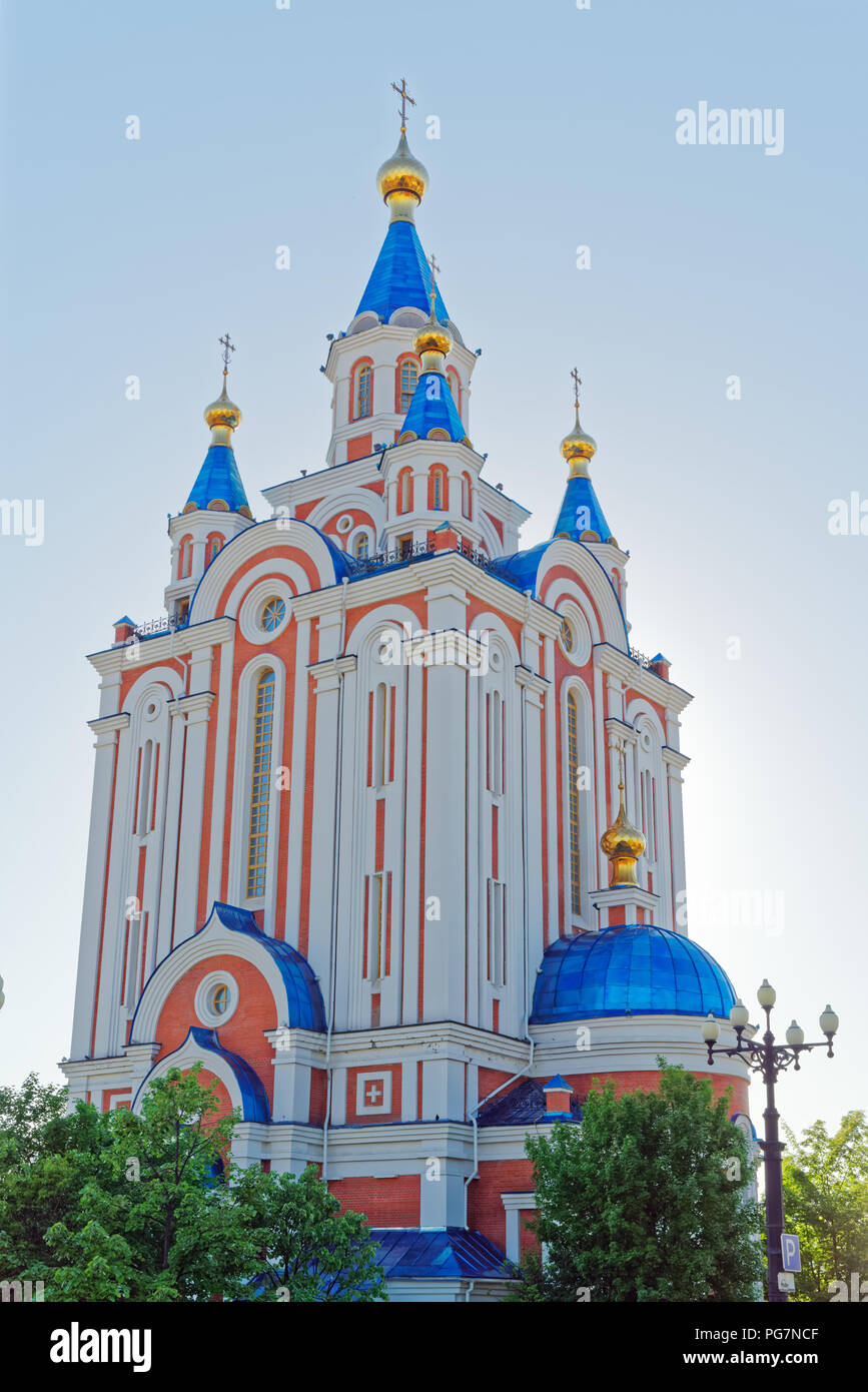 Uspensky Cathedral in Khabarovsk, Russia. Famous Russian orthodox church. - Stock Image