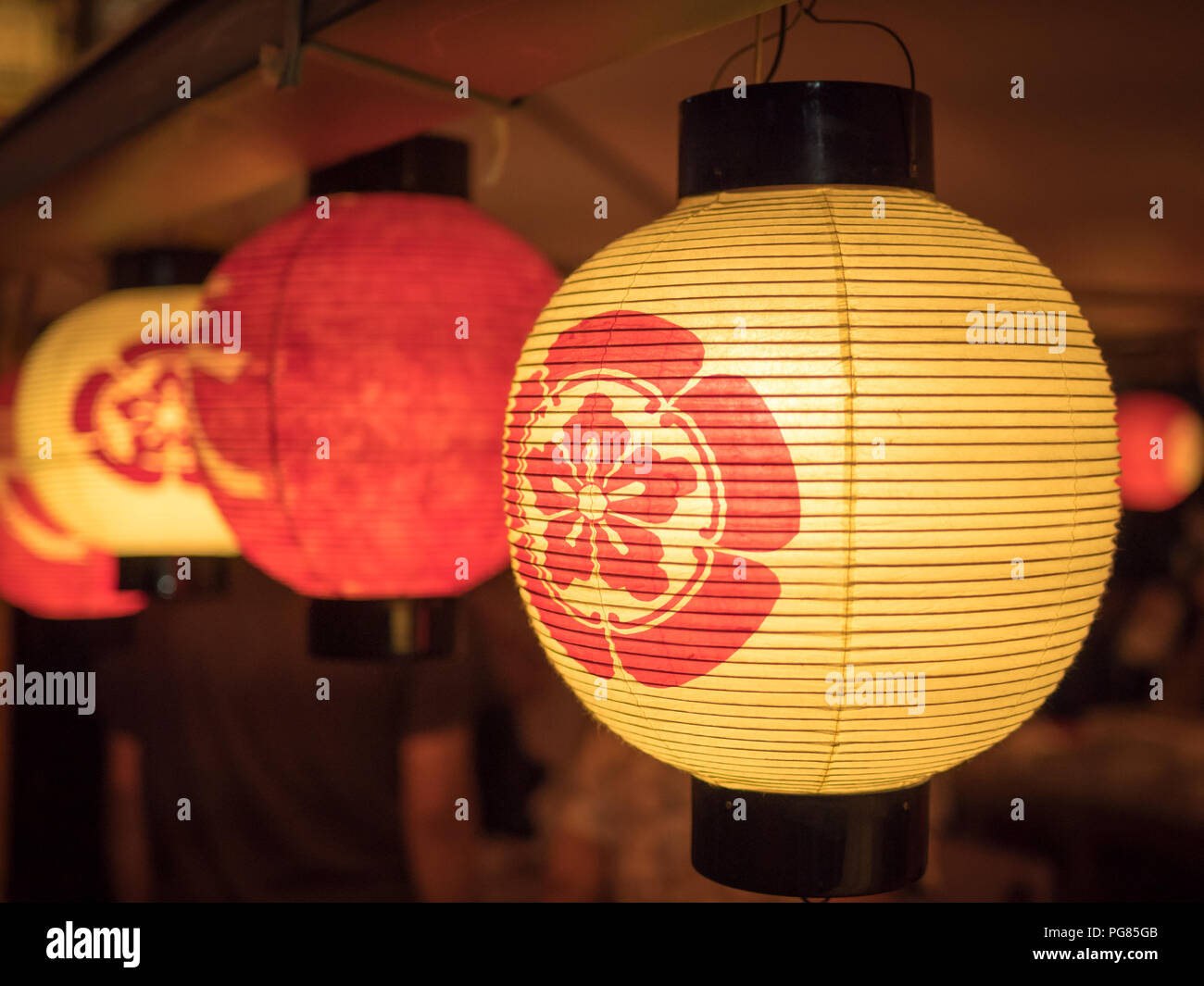 Japanese Paper Lantern Stock Photos & Japanese Paper Lantern Stock
