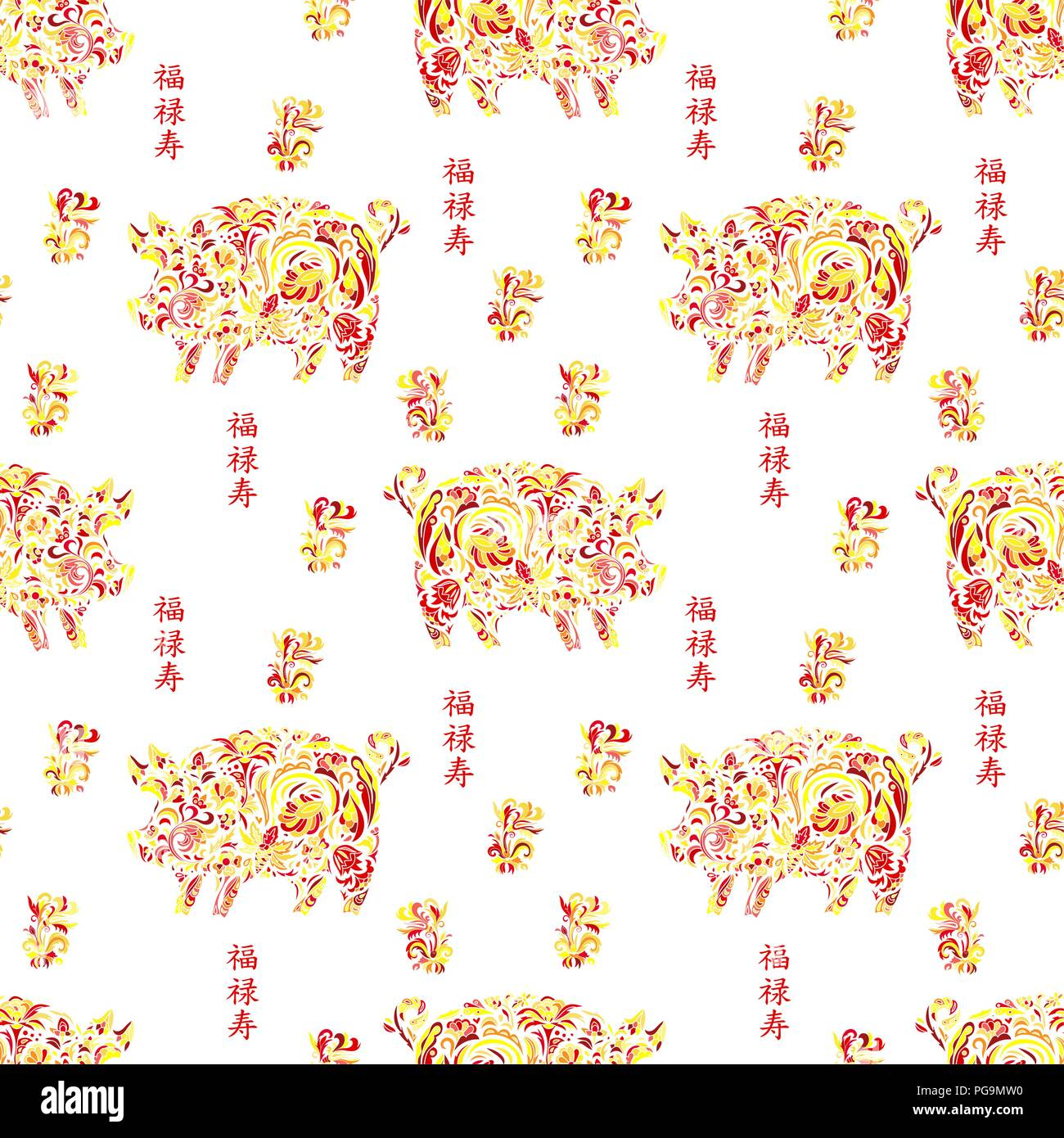 Seamless Pattern With Pigs On Zentangle Style Chinese New Year