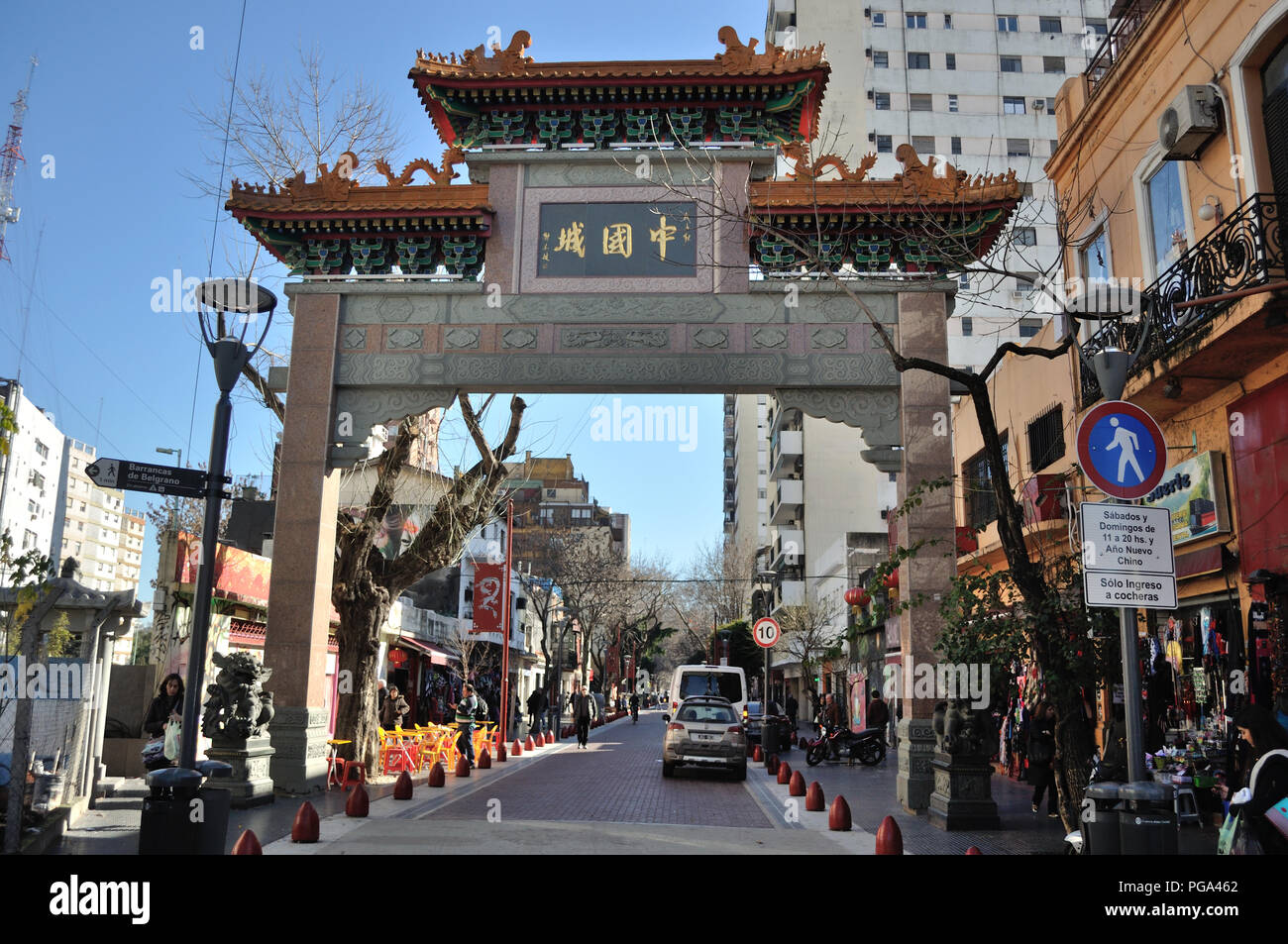 """BUENOS AIRES - JULY 7, 2016: chinese arch at Chinatown on July 7, 2016, at Belgrano neighborhood, Buenos Aires. The arch with the inscription """"Chinato Stock Photo"""