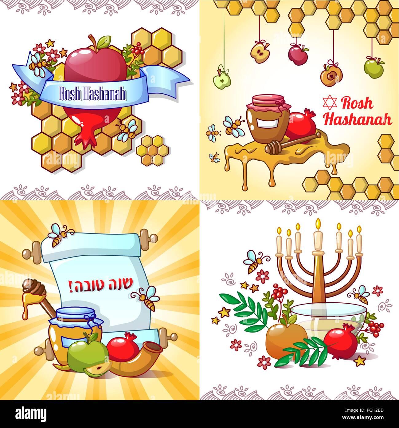 Rosh Hashanah banner concept set, cartoon style - Stock Vector
