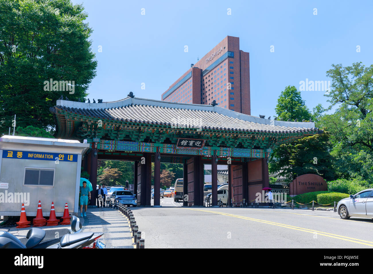 Seoul, South Korea - Jul 21, 2018 : The Shilla guest house in Jung-gu, Seoul city Stock Photo