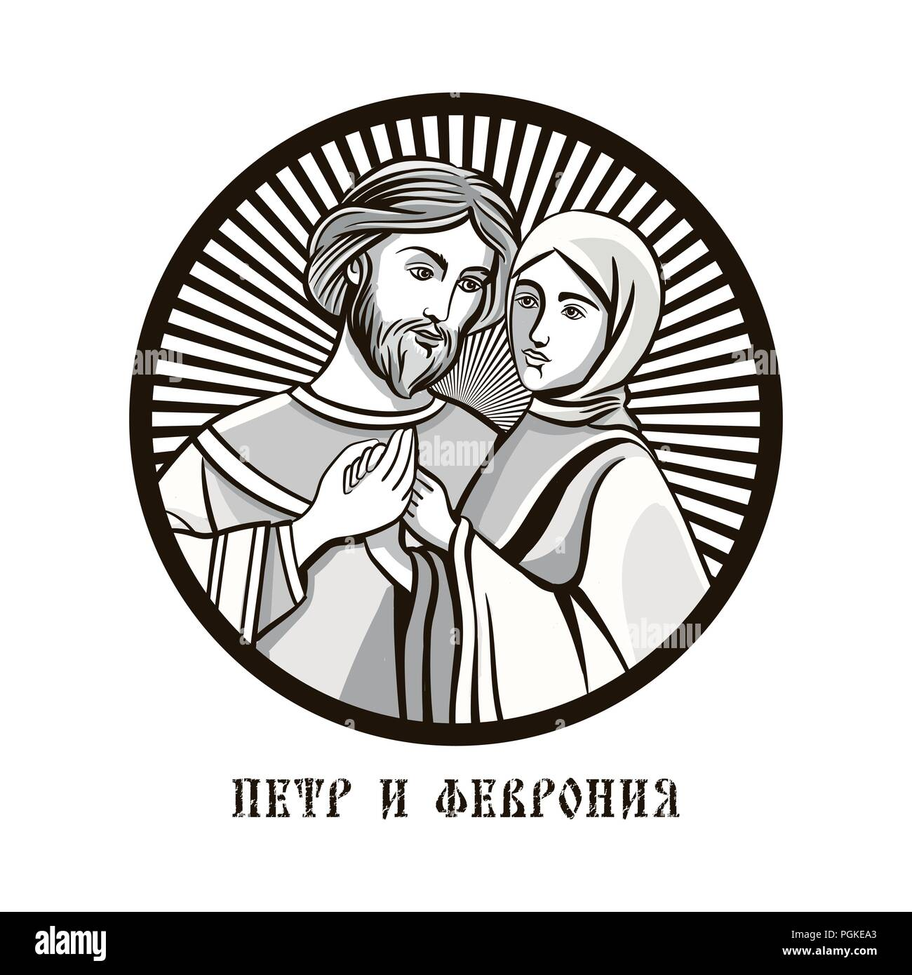 The role of the husband in the Orthodox family