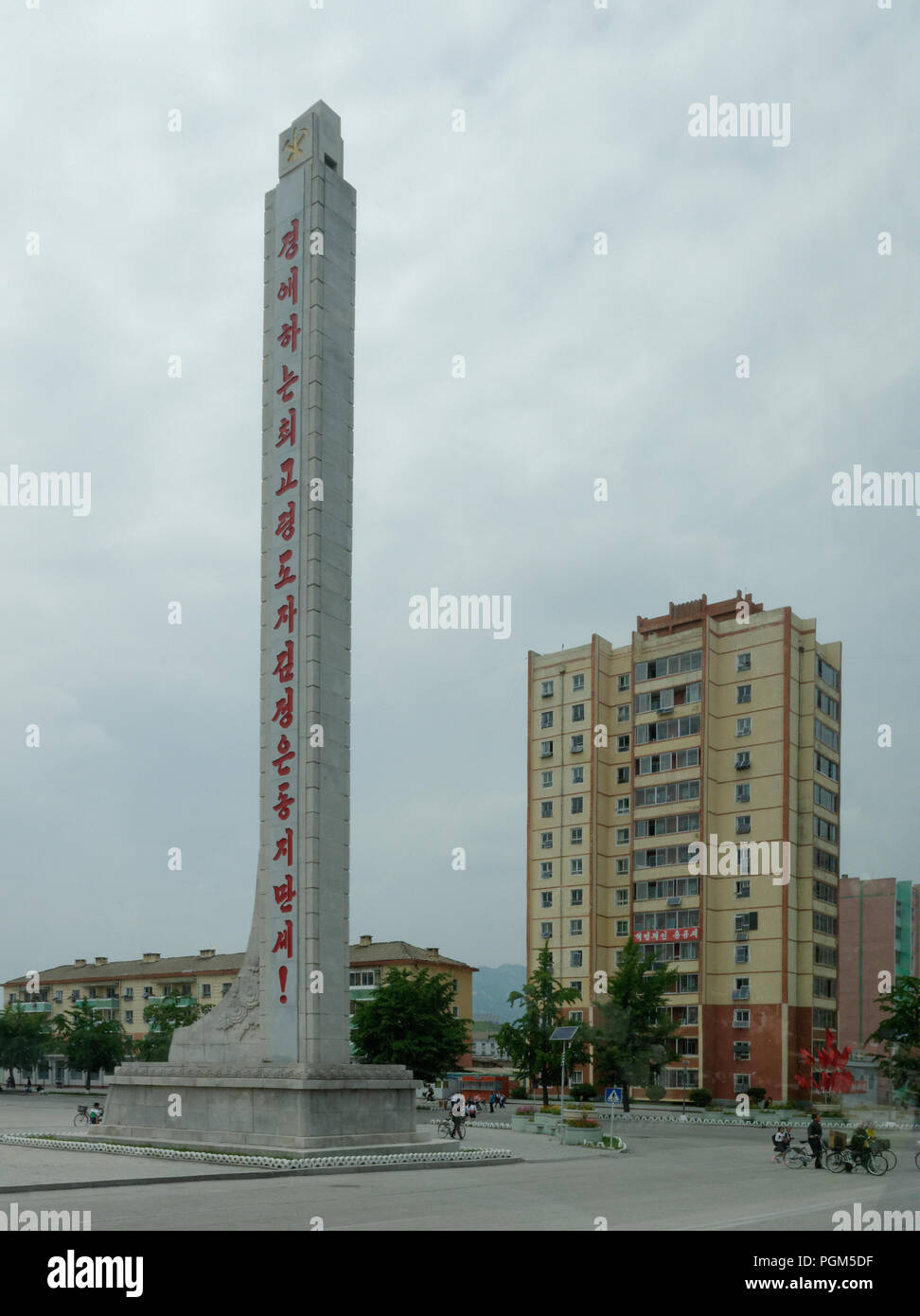 Monument in Kaesong inspired by the Juche Tower, North Korea - Stock Image