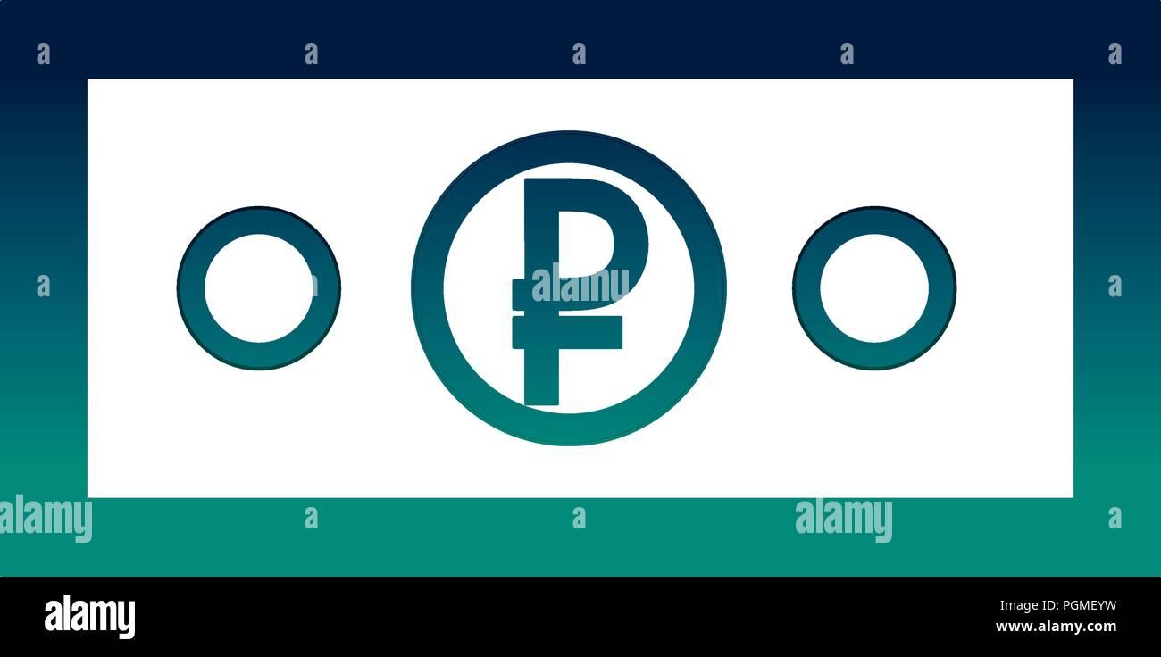 Ruble Symbol Stock Photos & Ruble Symbol Stock Images - Alamy
