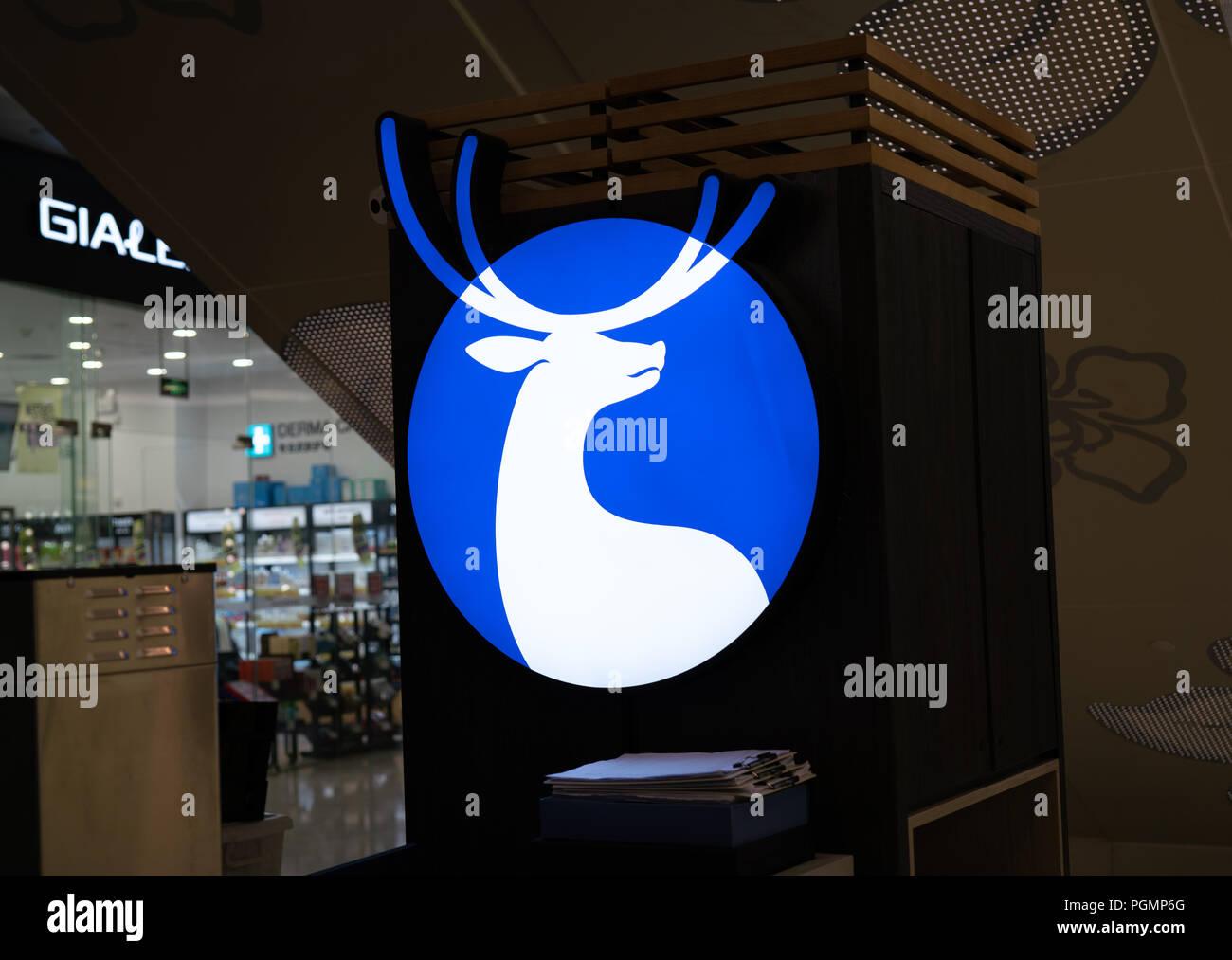 26 August 2018, Wuhan China : The logo of Luckin Coffee ...