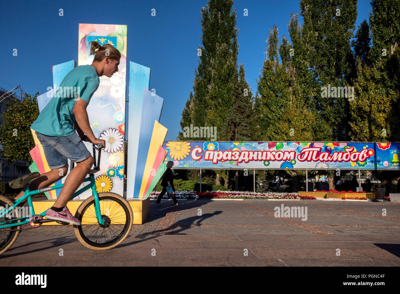 A guy riding a bicycle on Lenin Square in the center of Tambov city, Russia Stock Photo