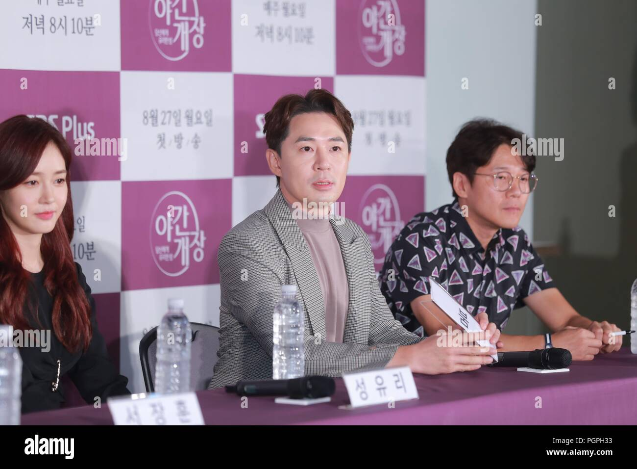 Seoul, Korea  27th Aug, 2018  Seo Jang-hoon, Sung Yuri, BOOM