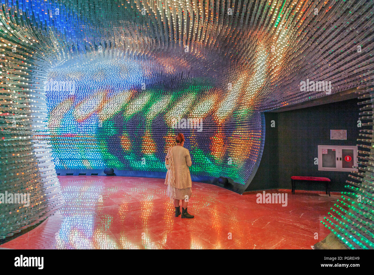 ASTANA, KAZAKHSTAN - JULY 6, 2016: LED pass to the Gold Hall in the National Museum of the Republic of Kazakhstan - Stock Image