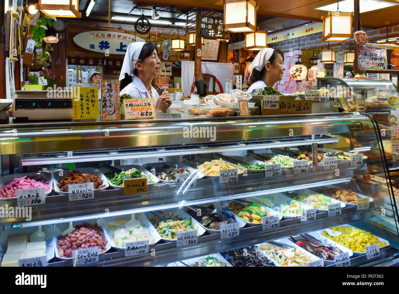 Nishiki Market, Kyoto - Stock Image