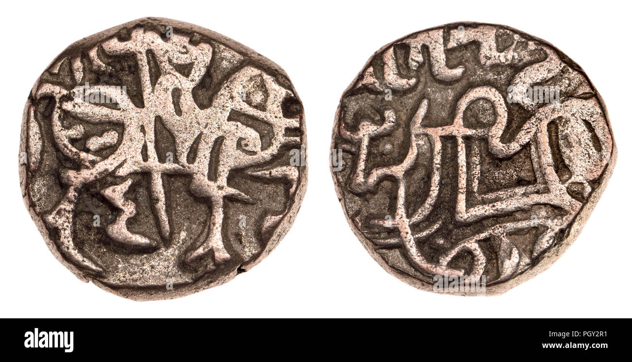 Medieval Indian silver Jitah Bull and Horseman coin, c850-1000 AD. From what is now Afghanistan - Stock Image