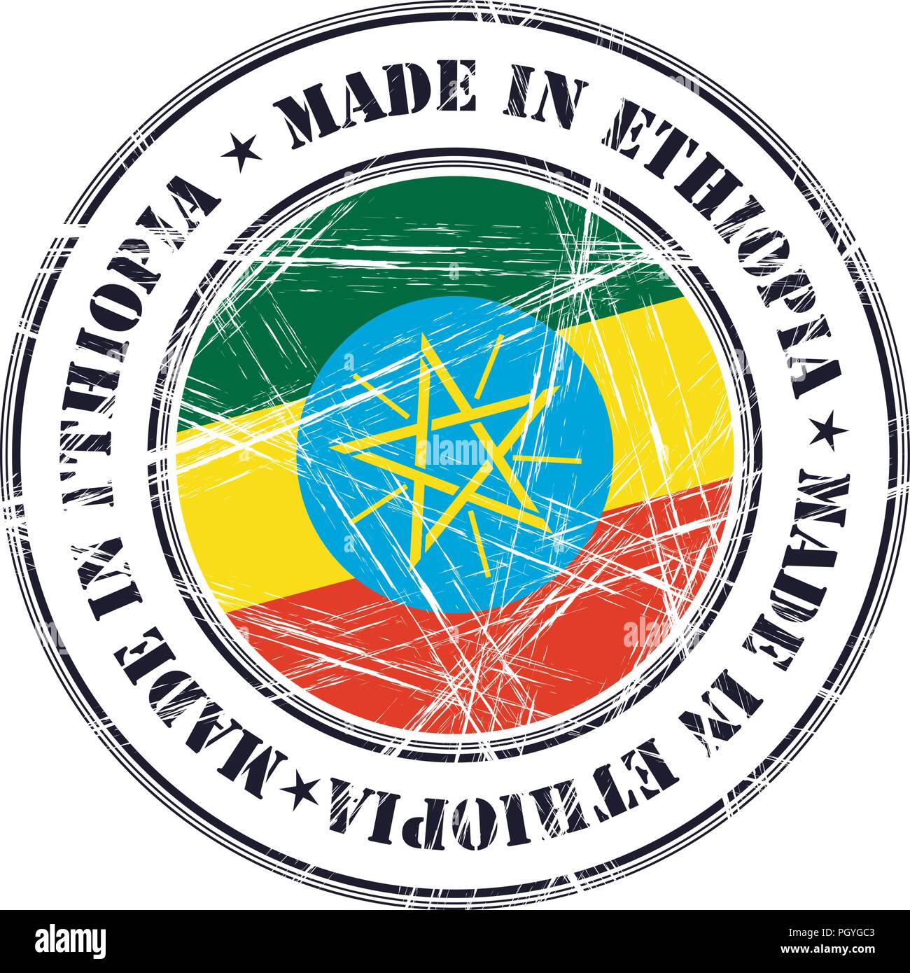 Made in Ethiopia grunge rubber stamp with flag - Stock Vector