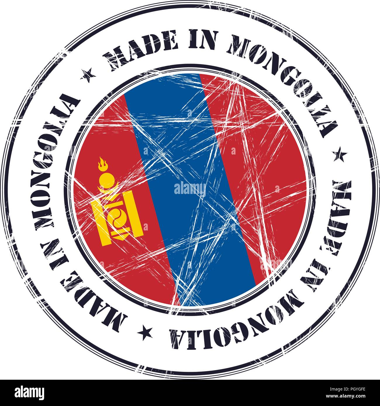 Made in Mongolia grunge rubber stamp with flag - Stock Vector
