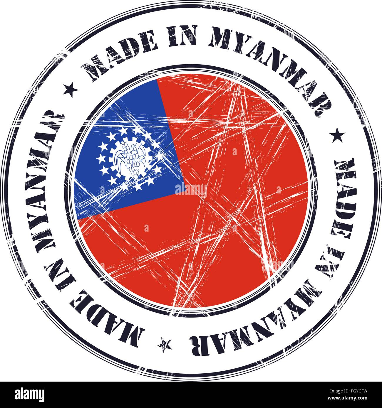 Made in Myanmar grunge rubber stamp with flag - Stock Vector