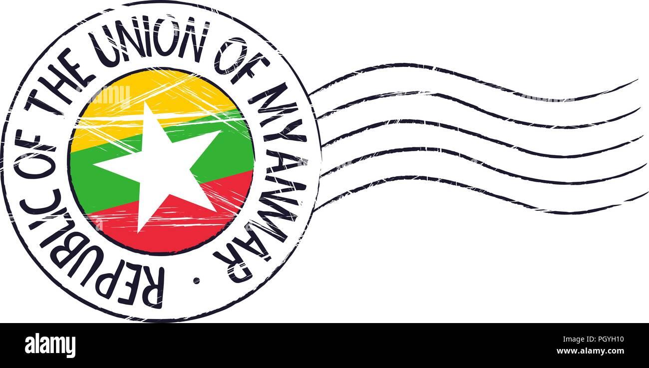 Myanmar grunge postal stamp and flag on white background - Stock Vector