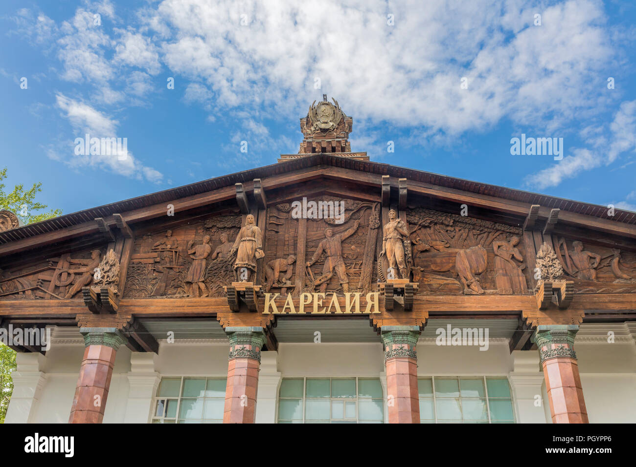 VVTs  @ Источник: https://www.sputnik8.com/en/moscow/activities/280-the-all-russian-exhibition-center-vvts of Karelia, VDNKH, Moscow, Russia - Stock Image