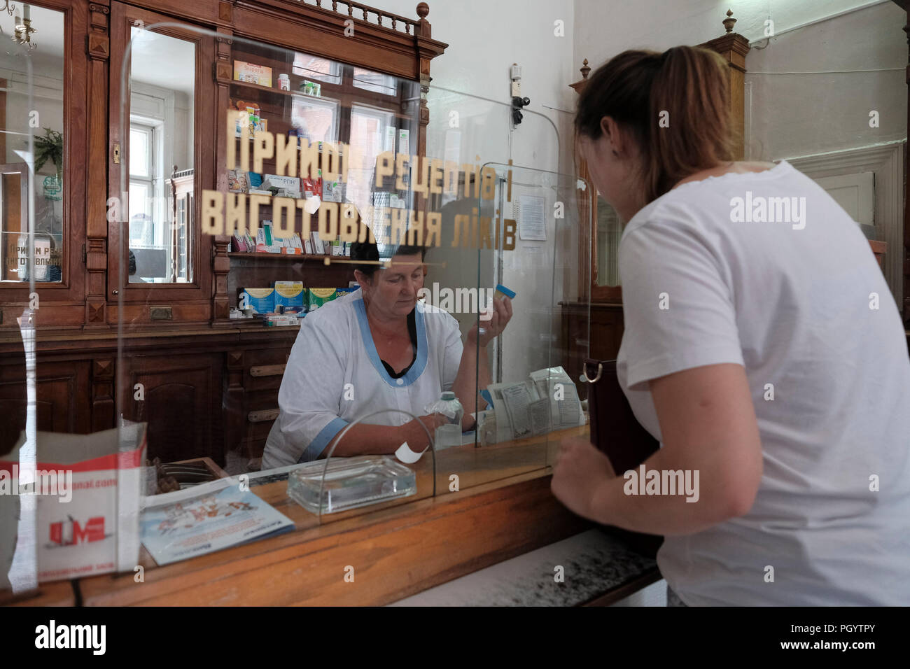 Employment agencies in Ternopil and region: a selection of sites