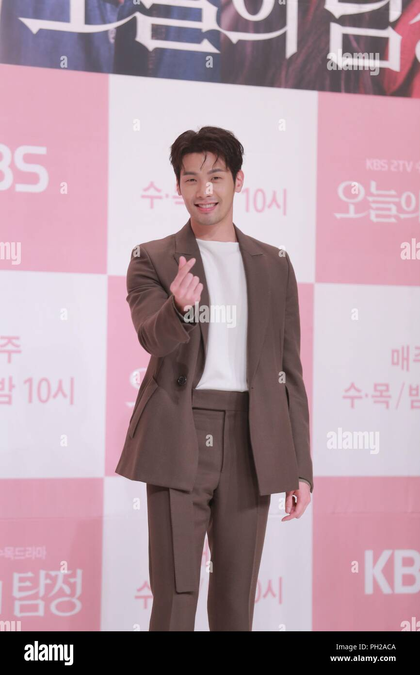 Seoul Korea 29th Aug 2018 Choi Daniel Park Eun Bin Lee Ji Ah