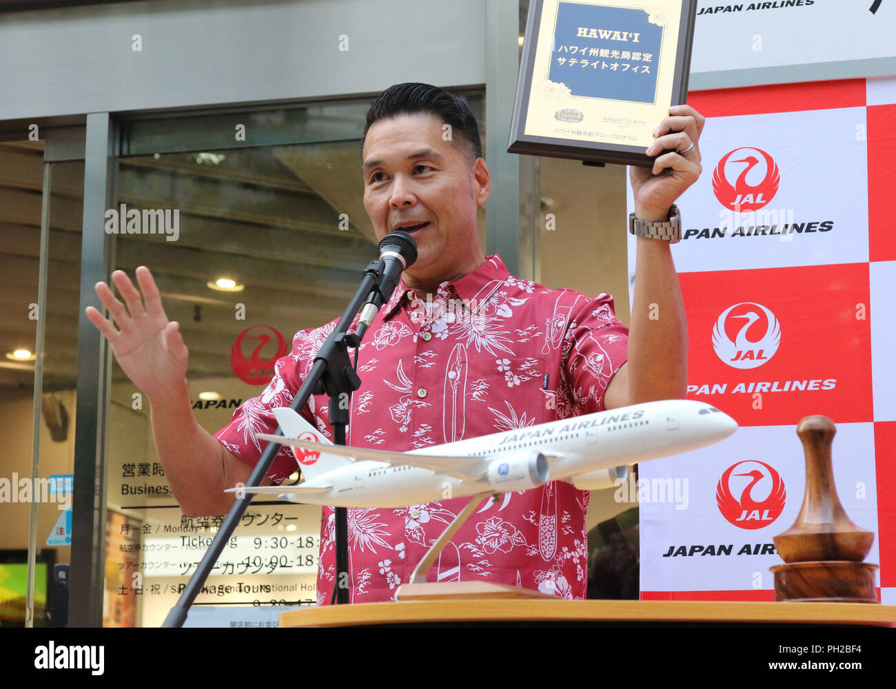 Tokyo, Japan  29th Aug, 2018  Hawaii Tourism Japan managing director