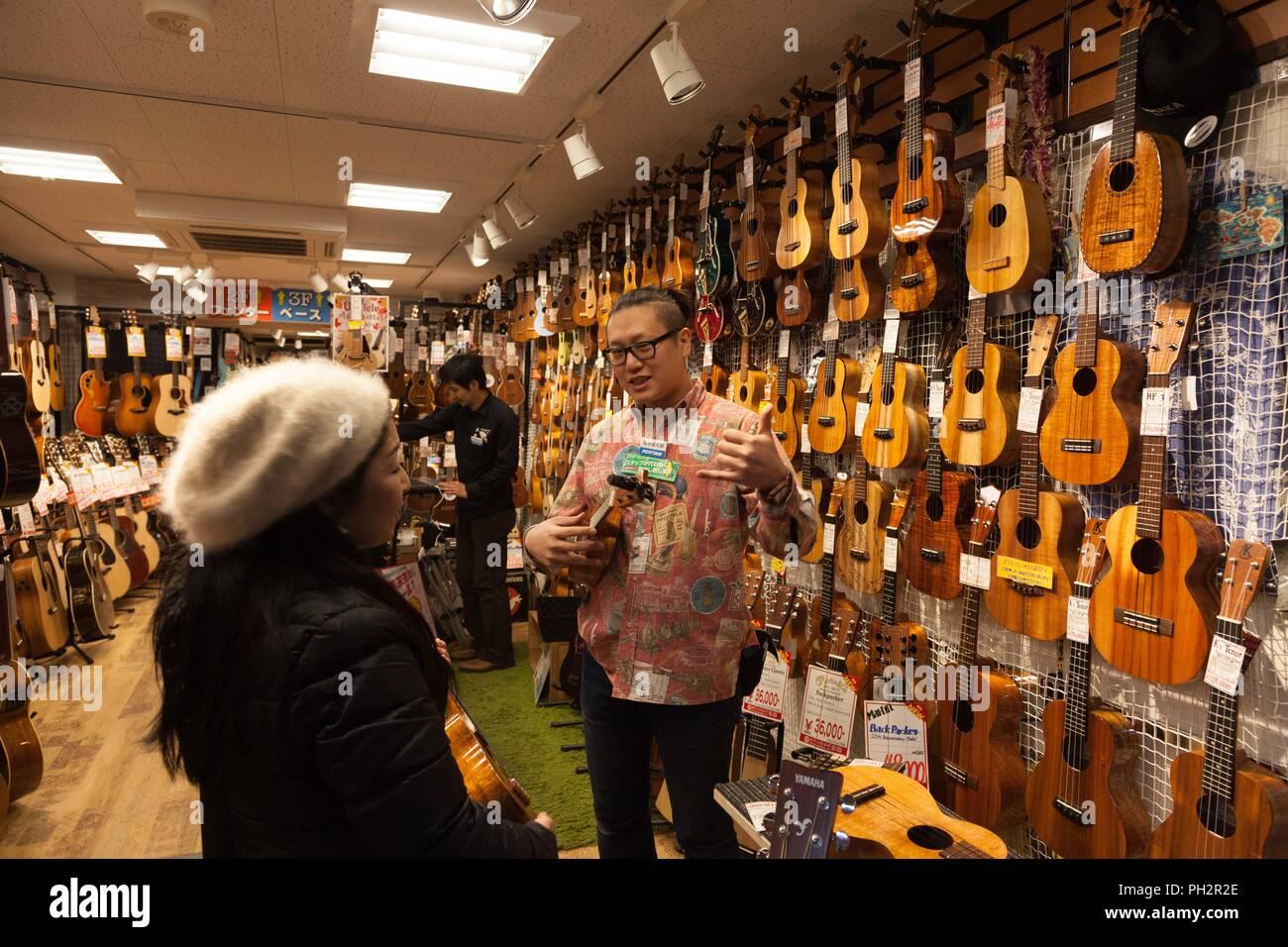 Music Shop Store Guitar Stock Photos Amp Music Shop Store
